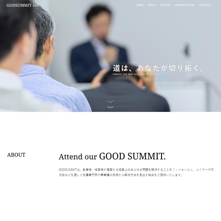 株式会社GODSUMMIT 様